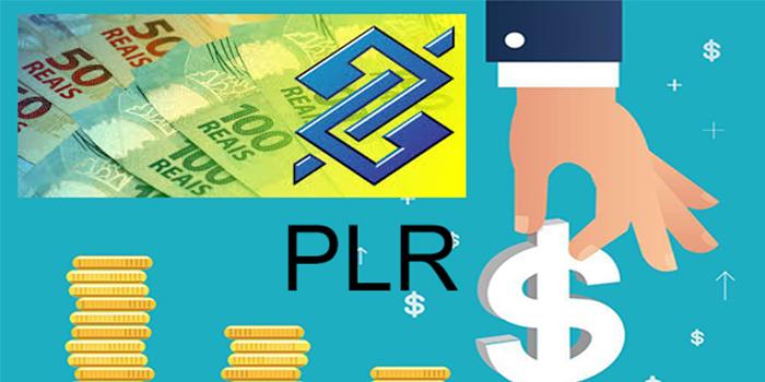 Banco Do Brasil Antecipa PLR E Vai Pagar Nesta Sexta, 30