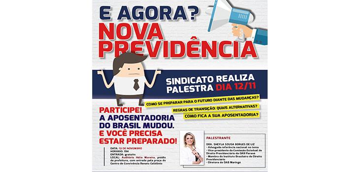 Sindicato Convida Para Palestra Sobre Nova Previdência: Dia 12/11