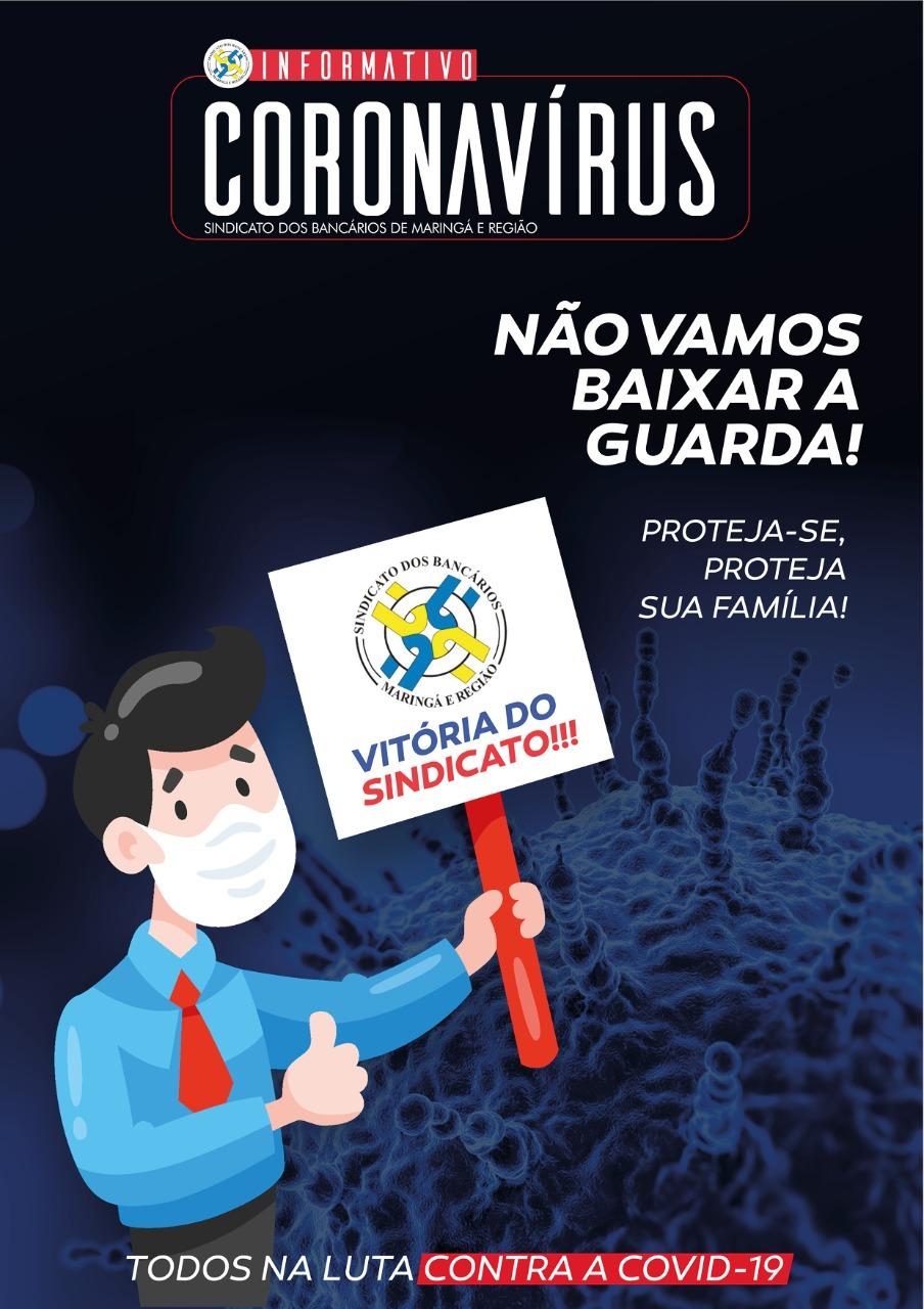 BANCÁRIO, DENUNCIE FALTA DE EQUIPAMENTOS DE SEGURANÇA!